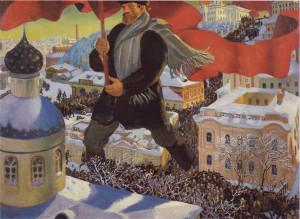 РЕПРЕССИИ ПРОТИВ АЗЕРБАЙДЖАНЦЕВ НА ТЕРРИТОРИИ НЫНЕШНЕЙ АРМЕНИИ В 1920-1930 гг.