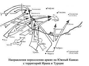 Армяне при создании государства прибегали ко многим средствам, вплоть до взяток русским царям