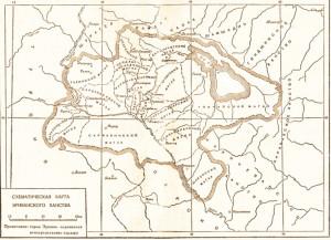 Образование Армянской области на Азербайджанской территории