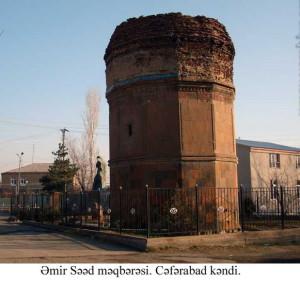 Amir Saad tomb