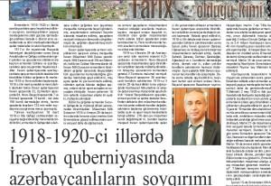 1918-1920-ci illərdə İrəvan quberniyasında azərbaycanlıların soyqırımı