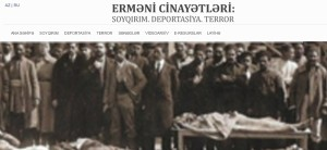 """""""Erməni cinayətləri: Soyqırım. Deportasiya. Terror"""" elektron nəşri"""