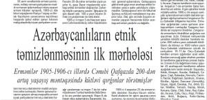 Azərbaycanlıların etnik təmizlənməsinin ilk mərhələsi