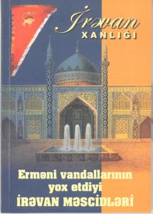 İrəvan Məscidləri