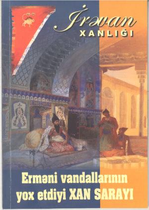 İrəvan Xan Sarayı