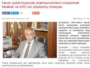 İrəvan quberniyasında azərbaycanlıların müqavimət hərəkatı və AXC-nin xilaskarlıq missiyası