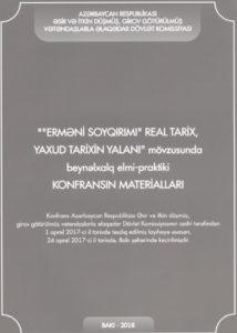 """Uydurma erməni soyqırımının ideya müəllifləri və onların """"aksioma"""" çevrilən saxta kitabları haqqında"""